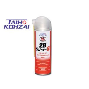 タイホーコーザイ 2BクリーナーS 500ml NX255 脱脂洗浄剤|yabumoto