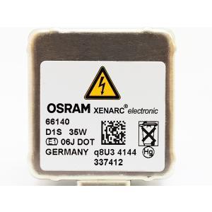 ヘッドライト キセノン HID バルブ D1S 35W 輸入車 66140 OSRAM オスラム ドイツ製 送料無料|yabumoto|04