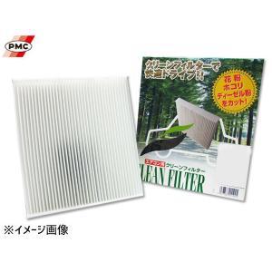エアコンフィルター エアーフィルター スバル ステラ LA100.110F PC-907B|yabumoto