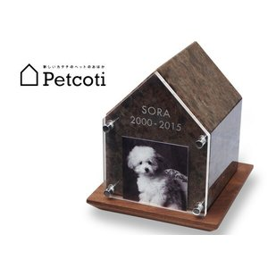 屋内用 ペットのおはか ブルーアンティーク Petcoti 北欧産天然御影石 名入れ 刻印 ペットコティ お墓 供養 犬 猫 小動物 送料無料|yabumoto