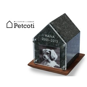 屋内用 ペットのおはか ブルーパール Petcoti 北欧産天然御影石 名入れ 刻印 ペットコティ お墓 供養 犬 猫 小動物 送料無料|yabumoto