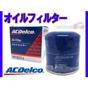 日産 ティーダ ラティオ C11 NC11 J...の関連商品3