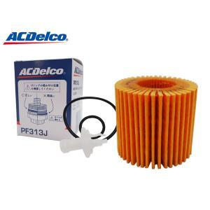 ACデルコ オイルエレメント オイルフィルターオイルフィルターはオイル内にたまった不純物を除去し、エ...