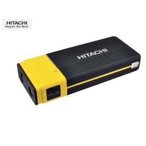 日立 HITACHI ポータブル パワーソース 12V ジャンプスターター サブ電源 充電 PS16000RP 送料無料|yabumoto