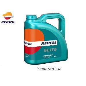 エンジンオイル Injection 15W-40 4L REPSOL レプソル