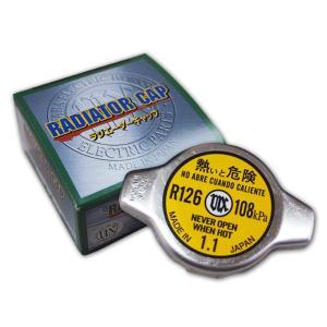 コペン L880K 02.06〜 ラジエターキャップ R126 yabumoto
