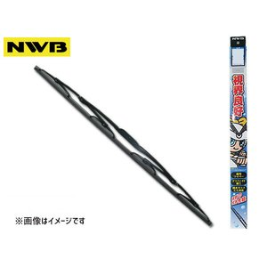 475mm 撥水対応 ワイパーブレード 視界良好 グラファイト R48|yabumoto