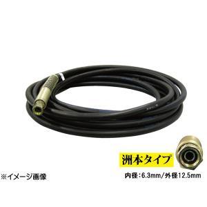 高圧温水洗車機 洗浄機用 洗車ホース 洲本タイプ 6-1 yabumoto