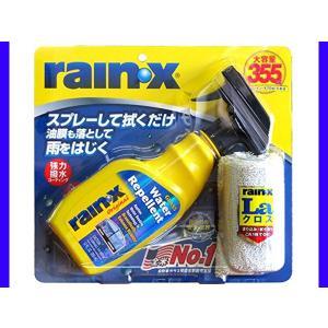レインX rainX ウォーターリペレント クロス セット 355ml 窓ふき  ヤニ 手アカ 除去...