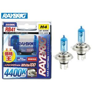 ハイパー ハロゲン H4 4400k  12V60/55W  車検対応 RB41|yabumoto