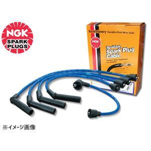 NGK プラグコード ホンダ アクティ HA1 2 3 4 5/HH1 2 3 4 RC-HE60 ...