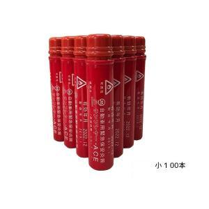 サンフレヤー 発煙筒 小 100本 国際化工 送料無料|yabumoto