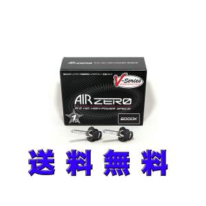 AIR ZERO SG 純正HID交換バルブ D4S/R共用 6000K 送料無料|yabumoto