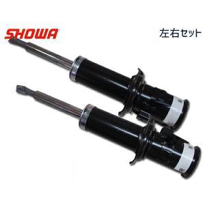 ハイゼット S200P S210P フロント ショック アブソーバ 左右 2本セット SHOWA QC001-105-00 QC001-106-00 送料無料 型式OK|yabumoto