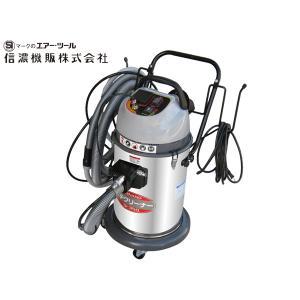 信濃機販/SHINANO パテ粉専用集塵機(乾式専用タイプ) パテクリーナーSI-350 yabumoto