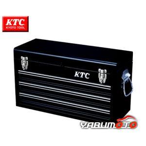 KTC 工具箱チェスト・ソリッドブラック・(3段引出し) SKX0213BK yabumoto