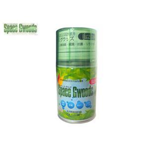 スペースグウッズ イシューズバスター 1缶 除菌墳霧剤 SP024|yabumoto