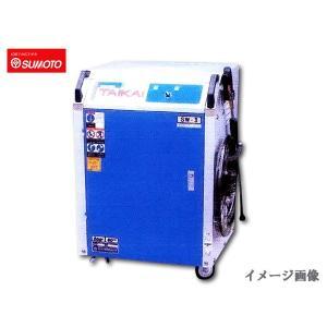 洲本 高圧冷水洗浄機 大海 SW 900L/H 8.8MPa SW-3E yabumoto