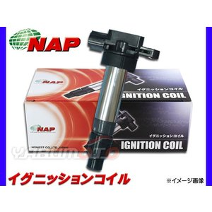 ダイレクトイグニッションコイル NAP  SZDI-0002【日産】モコ MG21S MG22S 1本〜|yabumoto