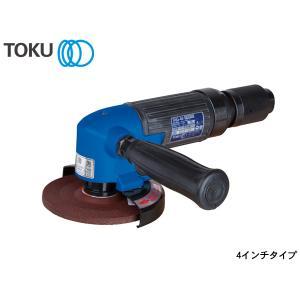 アングルグラインダ TAG-40FRHD エアーグラインダー TOKU 東空販売 送料無料|yabumoto