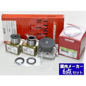 バモス ホビオ HM1 HM2 HM3 HM4 タイミングベルト 6点セット 国内メーカー 在庫あり 型式OK|yabumoto