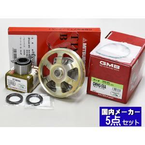 ライフJB5/JB6/JB7/JB8 03/09〜08/11 タイミングベルト5点セット|yabumoto