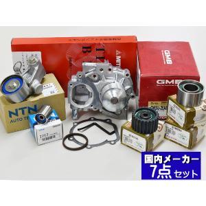 フォレスター SH5 H19/09〜H24/11 タイミングベルト セット|yabumoto