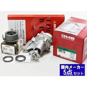 ekワゴン ekスポーツH82W NA/ターボ タイミングベルト5点セット|yabumoto
