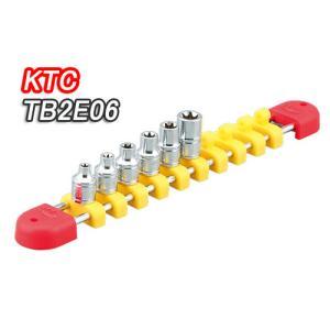 KTC 6.3sq. E型 トルクス レンチ セット[6コ組]TB2E06