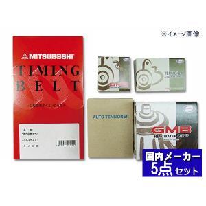 アルテッツァSXE10 98/10〜05/07 タイミングベルト 5点セット 型式OK|yabumoto