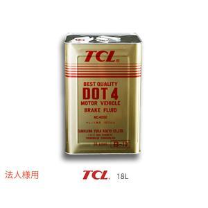 TCL(谷川油化) ブレーキフルード DOT4 18L缶【TCLDOT4 B-10】 自動車用非鉱油系ブレーキ液 JIS4種(BF-4)合格品|yabumoto