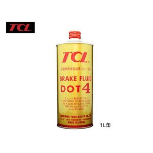 TCL 谷川油化 ブレーキフルード DOT4 1L缶 TCLDOT4 B-9 自動車用非鉱油系ブレー...