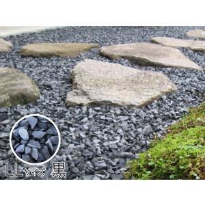 瓦チップ LLサイズ 黒 15kg 庭 敷石 砂利 DIY ガーデン リフォーム びんごテコラ 送料無料|yabumoto