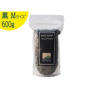 瓦チップ Mサイズ 黒 600g 多肉植物 エアプランツにも ハイドロカルチャー びんごテコラ|yabumoto