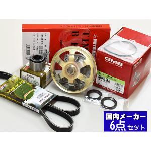 ライフ JB5 JB6 JB7 JB8 H15/09〜H20/11 タイミングベルト 外ベルト 6点セット 国内メーカー 在庫あり|yabumoto