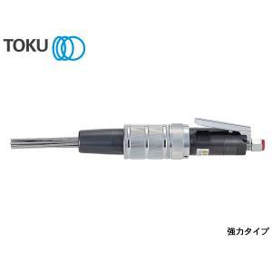 ニードルスケーラー TNS-200 エアー工具 TOKU 東空販売 送料無料|yabumoto