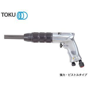 ニードルスケーラー TNS-200PS エアー工具 TOKU 東空販売 送料無料|yabumoto