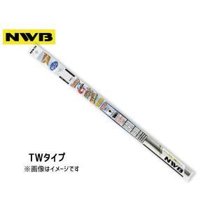 NWB グラファイト ワイパー 替えゴム ラバー ゴム TW2G (GR9) 450mm 幅6mm|yabumoto