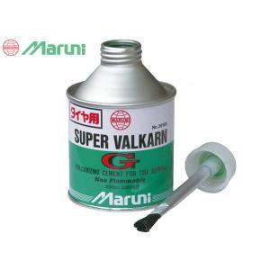 MARUNI マルニ工業 スーパーバルカンG 加硫修理剤 チューブレスタイヤ用 200cc 接着剤 ゴムのり 自動車 バイク V-123|yabumoto