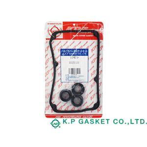 ekワゴン ekスポーツ H81W H82W H13/09〜 KP タペット カバー パッキン セット MD161783 VC405S ネコポス可 型式OK|yabumoto