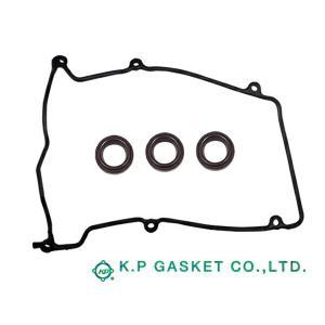 アトレー S220G S230G S320G S330G H12/06〜H16/11 KP タペット カバー パッキン セット 11213-97202 VC611S ネコポス可 型式OK|yabumoto