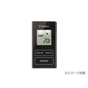 ポルテ P14#系 24.7〜 エンジンスターター & イモビアダプター VE-E800ps + J-952T yabumoto