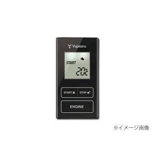 デミオ DJ系 26.9〜 エンジンスターター & イモビアダプター VE-E800ps + J-954C|yabumoto