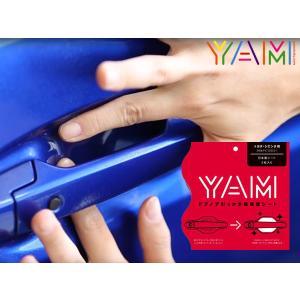 シエンタ P17 H27〜 YAM ドアノブ引っかき傷保護シート 4枚入 ゆうパケ可 Y-102|yabumoto