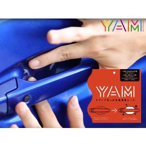 ヴェルファイア アルファード AGH3 CGH3 H27〜 YAM ドアノブ引っかき傷保護シート 4枚入 ゆうパケ可 Y-105|yabumoto