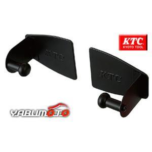 KTCマグネットペーパーホルダー YKHD-RPM yabumoto