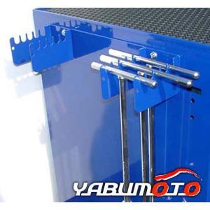 SEEDNEW シードニュー T型 レンチホルダー 青 キャビネット収納に YTB001-B yabumoto