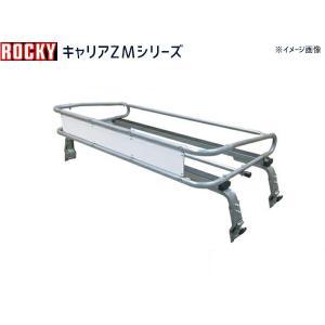 アトレー S200系 ROCKY ロッキー キャリア トラック用 高耐食溶融めっき メッキ トラック...