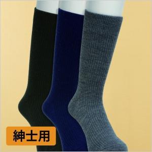 ひだまり ダブルソックス【紳士用】|yabusame
