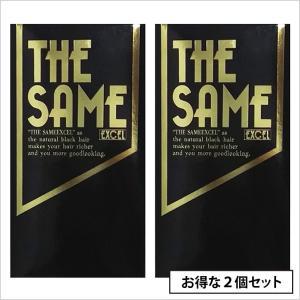 ザ・セイムEX(30g入り) 2個セット|yabusame